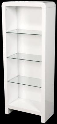 Clearance Atlantis White Clarus Bookcase