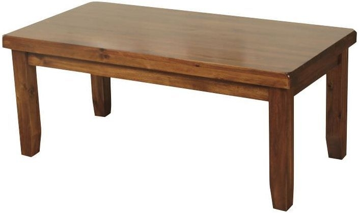 Roscrea Dark Acacia Coffee Table