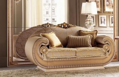 Arredoclassic Leonardo Italian 2 Seater Fabric Sofa