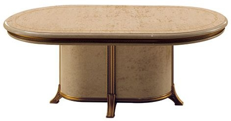 Arredoclassic Melodia Golden Italian Coffee Table