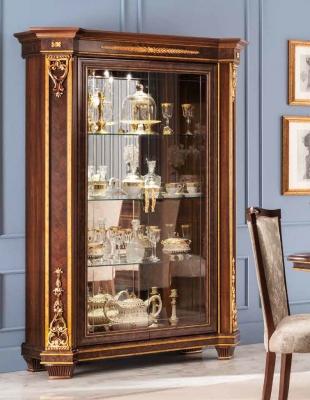 Arredoclassic Modigliani Mahogany Italian 2 Glass Door Display Cabinet