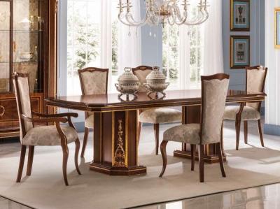 Arredoclassic Modigliani Mahogany Italian 200cm Rectangular Dining Table