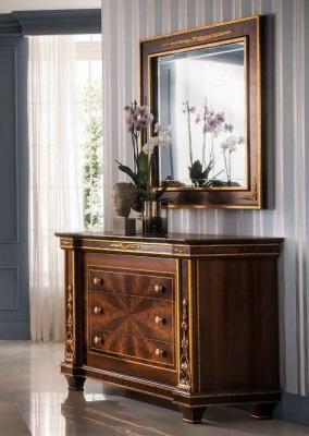 Arredoclassic Modigliani Mahogany Italian 3 Drawer Dresser