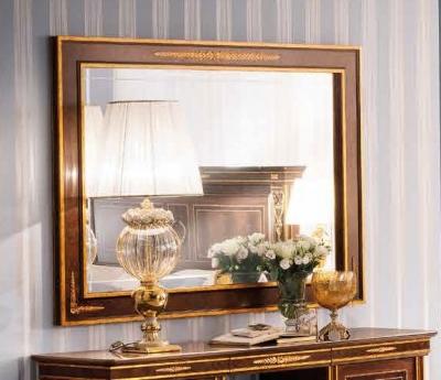 Arredoclassic Modigliani Mahogany Italian Rectangular Mirror
