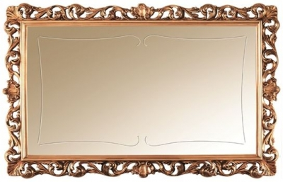 Arredoclassic Sinfonia Walnut Italian Golden Rectangular Large Mirror