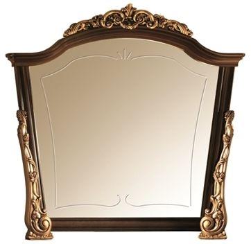 Arredoclassic Sinfonia Walnut Italian Wooden Arch Small Mirror