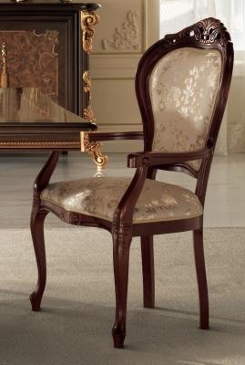 Arredoclassic Sinfonia Walnut Italian Fabric Dining Armchair (Pair)