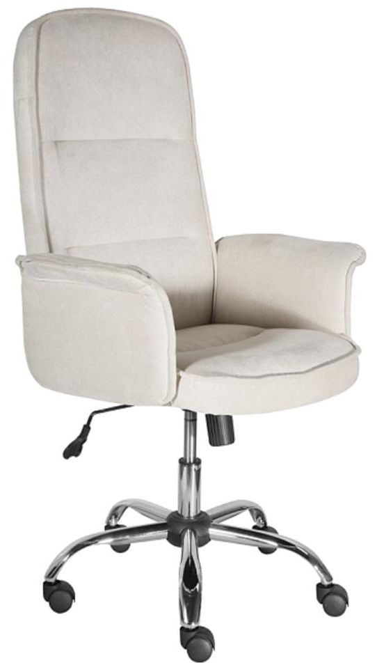 Office Chairs Grey Padded Office Chair with Armrest and Chrome Base