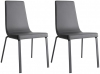 Connubia Cruiser Monoblock Leather Upholstered Seat Dining Chair (Pair)