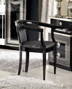 Camel Aida Black and Silver Italian Armchair