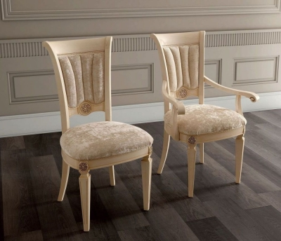 Camel Aida Day Ivory Italian Chair