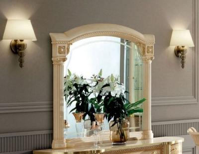 Camel Aida Day Ivory Italian Mirror - 123cm x 118cm