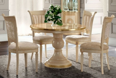 Camel Aida Day Ivory Italian Round Extending Dining Table and 4 Chairs