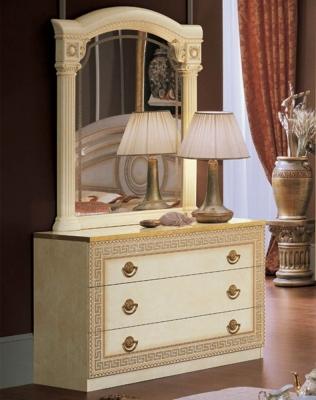 Camel Aida Ivory Italian Single Dresser