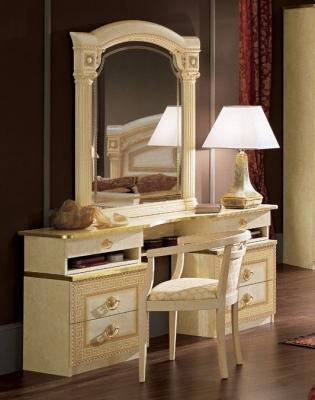 Camel Aida Ivory Italian Vanity Dresser