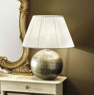 Camel Barocco Italian Silver Lamp