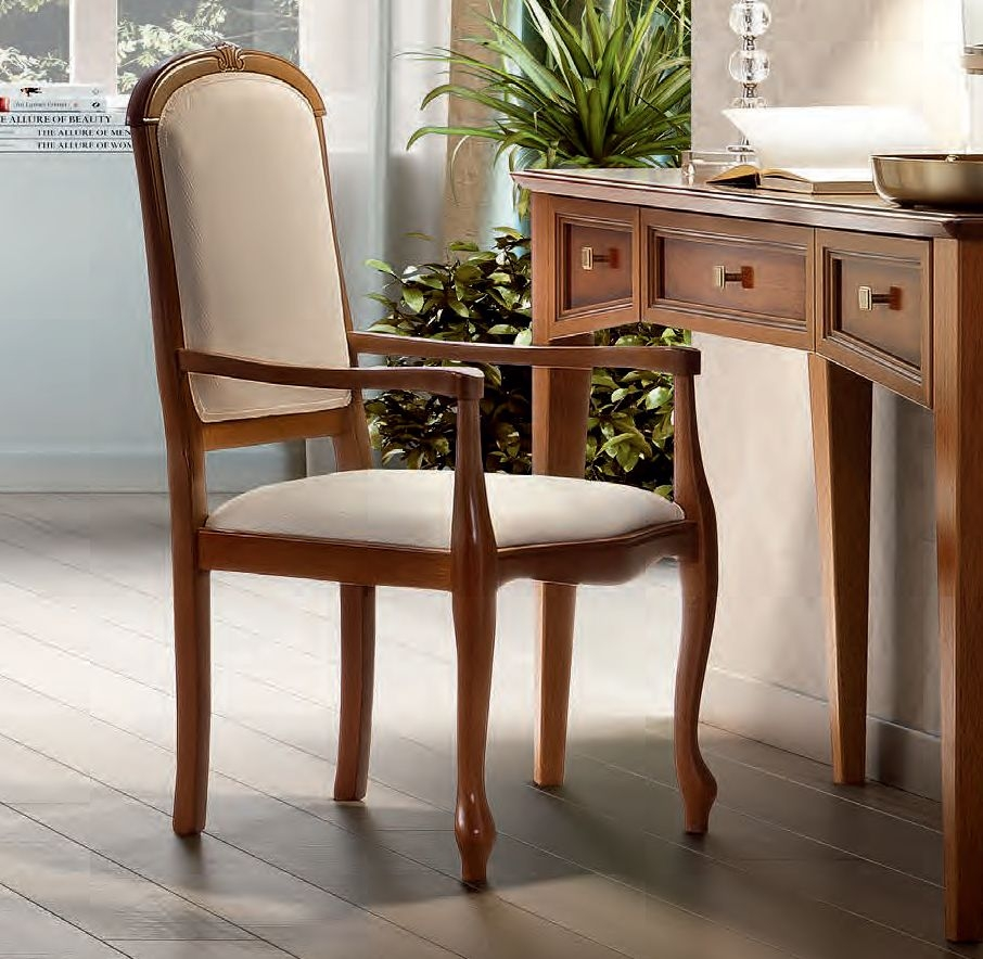 Camel Giotto Night Walnut Italian Wooden and Fabric Armchair