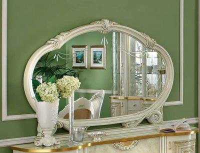 Camel Leonardo Day Ivory Italian Large Mirror - 147cm x 106cm