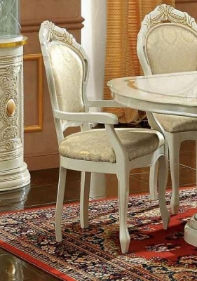 Camel Leonardo Day Ivory and Gold Italian Dining Armchair