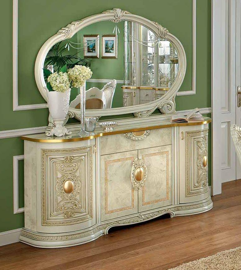 Camel Leonardo Day Ivory High Gloss and Gold Italian Large Buffet Sideboard