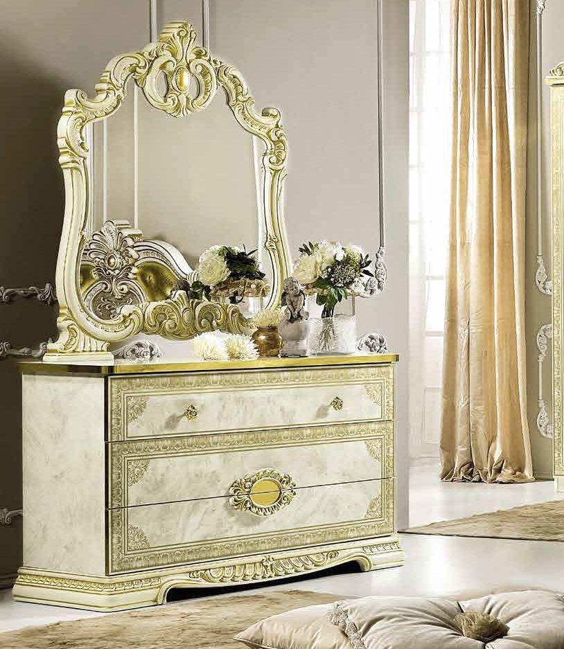 Camel Leonardo Night Italian Ivory High Gloss and Gold Dresser