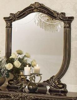 Camel Luxor Mahogany Italian Mirror - Small