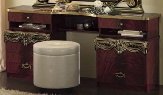 Camel Luxor Mahogany Italian Vanity Dresser