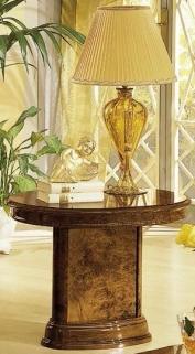 Camel Milady Walnut Italian Lamp Table