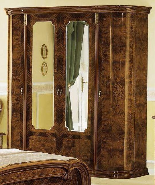 Camel Milady Walnut Italian Wardrobe - 4 Door