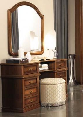 Camel Nostalgia Night Walnut Italian Vanity Dresser