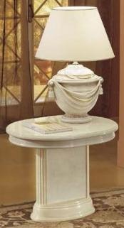 Camel Rossella Italian Lamp Table
