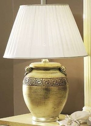 Camel Rossella Italian Mecca Gold Lamp 253 - Round with Lamp Cover