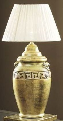 Camel Rossella Italian Mecca Gold Lamp 254 - Round with Lamp Cover