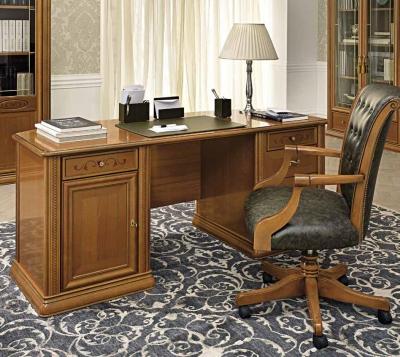 Camel Siena Day Cherry Italian 1 Door 5 Right Drawer Vip Writing Desk