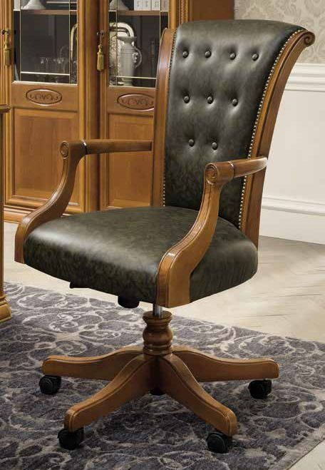 Camel Siena Day Cherry Italian High Back Swivel Chair with Wheels