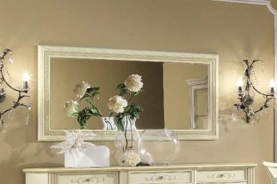 Camel Siena Day Ivory Italian Mirror - 161cm x 76cm