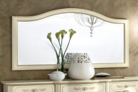 Camel Torriani Day Ivory Italian Mirror