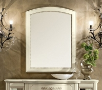 Camel Torriani Day Ivory Italian Rectangular Mirror