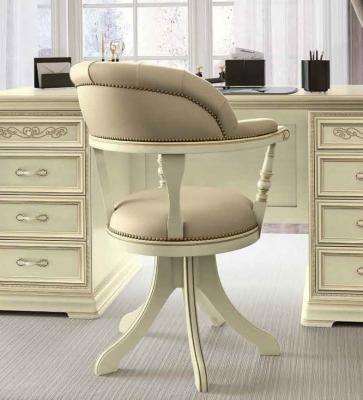 Camel Torriani Day Ivory Italian Swivel Chair