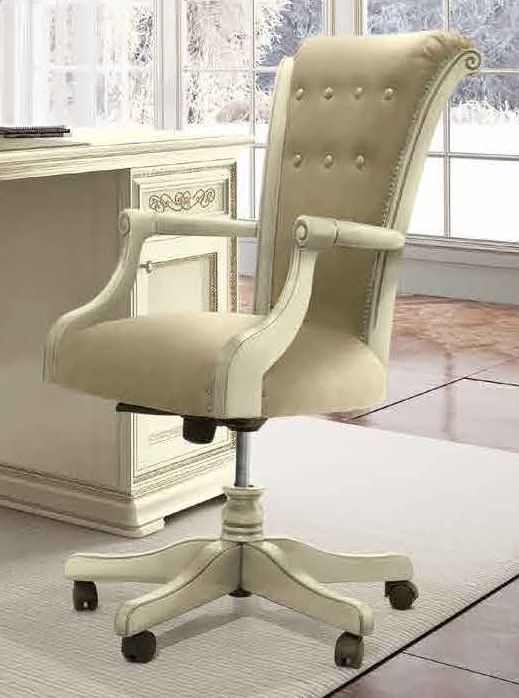 Camel Torriani Day Ivory Italian Wheels Armchair