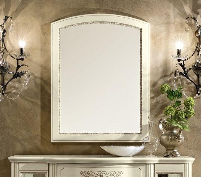 Camel Torriani Day Ivory Italian Rectangular Mirror - 73cm x 3cm