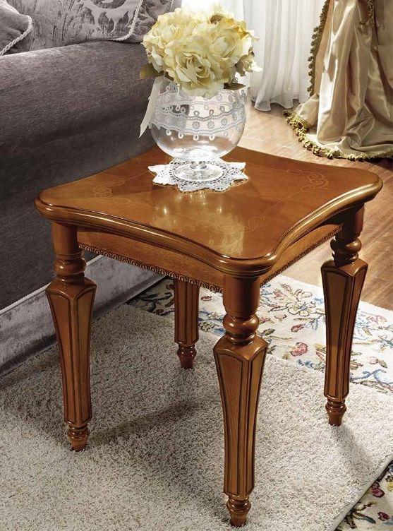 Camel Torriani Day Walnut Italian Lamp Table