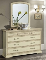 Camel Torriani Night Ivory Italian 4 Drawer Dresser