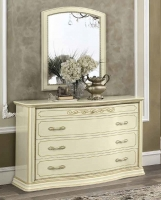 Camel Torriani Night Ivory Italian VIP 4 Drawer Dresser