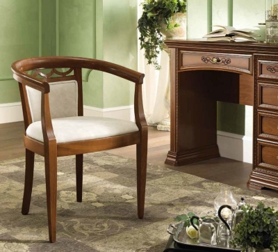 Camel Torriani Night Walnut Italian Armchair