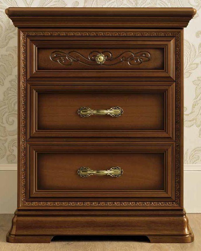Camel Torriani Night Walnut Italian 3 Drawer Bedside Cabinet