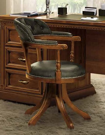 Camel Treviso Day Cherry Wood Italian Swivel Chair