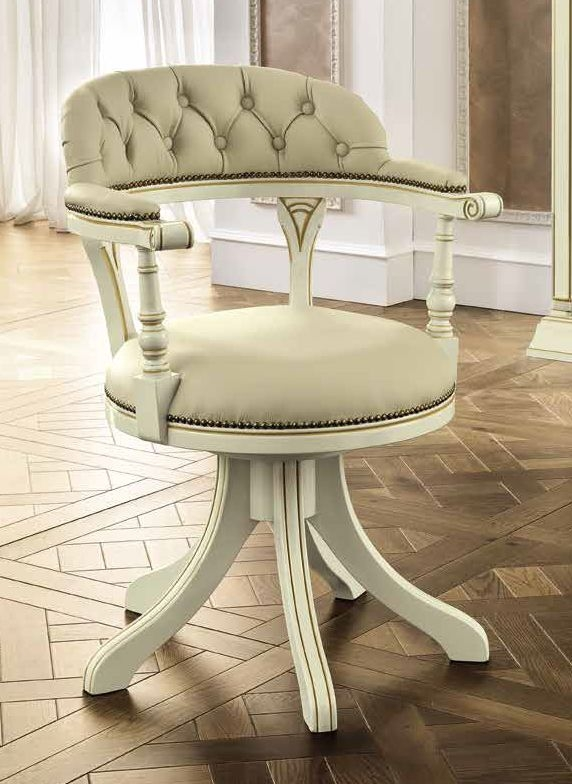 Camel Treviso Day White Ash Italian Swivel Chair