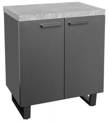 Fusion Stone Effect 2 Door Storage Cabinet