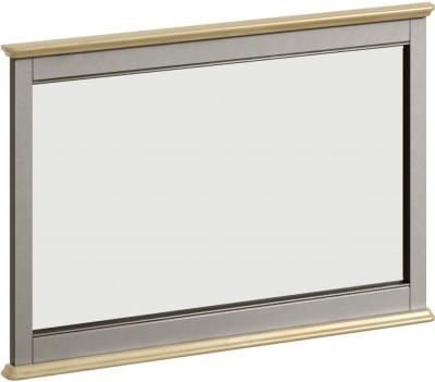Harmony Oak and Grey Painted Rectangular Mirror - 100cm x 67.6cm